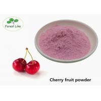 China Food Grade Soluble Cherry Fruit Juice Powder Vitamin C To Improve Memory on sale