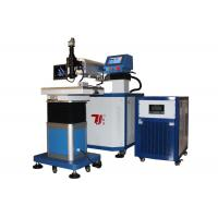 China 200W YAG Laser Welding Machine for Mould Repair , with Cooling system on sale
