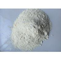 China 95% Sodium 3-nitrobenzenesulphonate CAS # 127-68-4 Off-white to Yellow Powder Material on sale