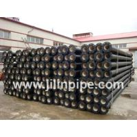 Quality ductile iron pipe flanged, k9/k12 pipe, ISO 2531, BS EN 545, BS EN 598 for sale