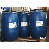 Quality Eco Friendly Textile Resin Crosslinker Agent , Chemical Auxiliary Agent Free Formaldehyde for sale