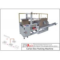 High Capacity Carton Packing Machine / Case Erector Machine For Bottle Filling Line Manufactures