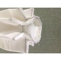Quality star type filter bags,star filter bags for sale