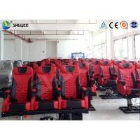 Whole Design 4D Movie Theater Motion Special Chair 3DOF System Spray Air Manufactures