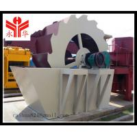 sand washing machine in sand making machinery Manufactures