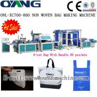 ONL-XC700-800 Popular full automatic non woven bag making machine price Manufactures