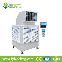 China FYL OB18ASY evaporative cooler/ swamp cooler/ portable air cooler/ air conditioner on sale