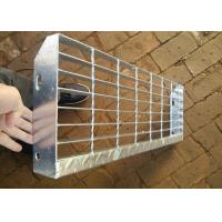 T1 T2 T3 T4 T5 T6 Galvanized Steel Stair Treads  Free Sample Manufactures