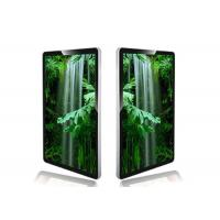 Portrait LCD Advertisement Wall Mounted Digital Signage Indoor Touch Screen Totem Manufactures