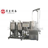 CIP Home Beer Making Equipment , Easy Making Automated Home Brewing System Manufactures