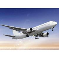 China Experienced Logistics And Freight Forwarding Companies  Air Freight Agent on sale