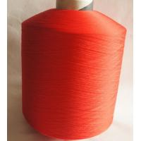 15d/1f Nylon 6 High Twisted transparent twist crystal Monofilament Yarn for lady pantyhose Manufactures
