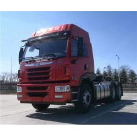 FAW J5M 6x4 Heavy Duty Tractor Truck For 400 HP LHD RHD Prime Mover Tractor Head Manufactures
