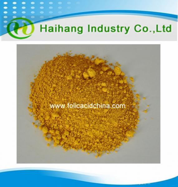 Quality Pharma grade USP36/BP2015 VitaminB9 folic acid powder cas 59-30-3 in China for sale