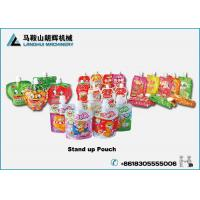 Beverage Automatic Filling and Screw Cap Machine For Standup Pouch Manufactures