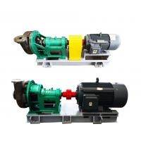 30 hp Industrial Chemical Pumps Stainless Steel Anti Corrosive Pump with Back Blade Manufactures