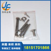 Hollow Standard Stainless Steel Bolt Clevis Pin DIN1444  M5-20 No Thread Manufactures