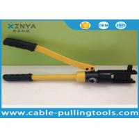 China YQK -300 Manual Hydraulic Crimping Tools Cable Lug For Terminals on sale