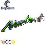 300kg/Hr Plastic Film Recycling Machine / Plastic Bag Recycling Machine Manufactures