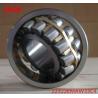 Vibrating Screen 22309EMAW33C4 Spherical Roller Bearings Kibbler F80 Standard Manufactures
