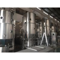 Sealed Circulation Fluid Bed Powder Granulator Machine For Foodstuff Industry Manufactures