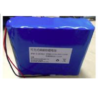 Buy cheap Car Battery Pack / Deep Circle Solar 12V LiFePO4 Battery Pack 12.8V 20AH from wholesalers