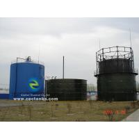 Excellent Corrosion Protection Glass Lined Steel Tanks For Water Storage PH 1-14 Manufactures