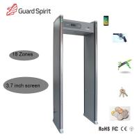 Buy cheap Guard Spirit 3.7 inch display entrance security 12 zone door frame metal detector from wholesalers