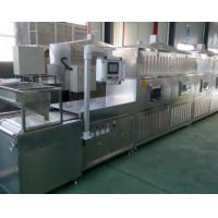 Microwave Drying Equipment for Egg Powder and Yolk Powder Manufactures