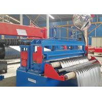 Carbon Steel Metal Slitting Line High Precision PLC Control Easy Install Manufactures