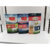 China custom digital print packaging snack food aluminum foil bag gummy bear packaging see through plastic bag on sale