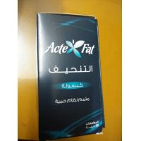 China Acte Fat Original Slimming Loss Weight Capsule GMP Certified New Arrival Acte Fat Dietary Supplement Slimming Capsule on sale