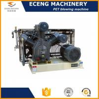 Cast Iron Structure Small Portable Air  Compressor With Belt Transmission Manufactures