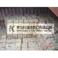 ordinary portland cement Manufactures