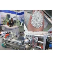 China Water Cooling Plastic Recycling Granulator Machine PP PE Film Granulating Line on sale