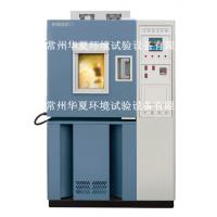 AC 380V Environmental Test Chamber / Espec Humidity Chamber Manufactures