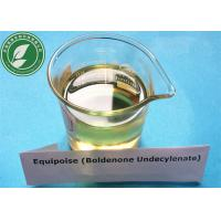 Top Quality Steroid Equipoise Boldenone Undecylenate For Fat Loss CAS 13103-34-9 Manufactures