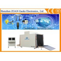 Security Check Luggage X Ray Machine With 1500*1600mm Tunnel Size