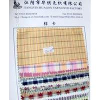 China Cotton Yarn Dyed Poplin Fabric on sale