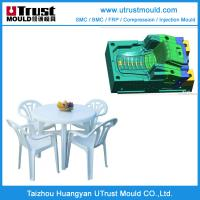 Plastic injection mould Supper quality rattan design mat finish aluminium leg chair mould Manufactures