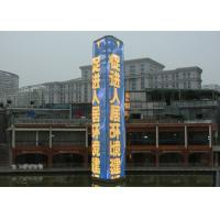 Quality 100~240V 50~60Hz Power Creative LED Screen Flexible Led Curtain Display for sale