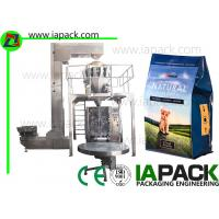 Quality Vertical Form Fill Granule Packing Machine Touch Screen PLC Controller for sale