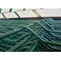 4ft X 6ft PVC Coated Welded Wire Mesh Panel With 3D Bending Curves Fencing Manufactures
