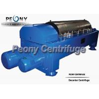 China Water Sludge Decanter Centrifuge Decanter Type With PLC Control on sale