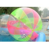 2 m in Diameter 0.8mm PVC Colorful Inflatable Walk On Water Ball , Water Walking Ball Manufactures