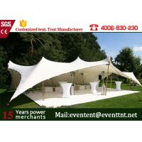 Wedding Folding Heavy Duty Shelter Canopy Outdoor Transparent With Glass Fire Door Manufactures
