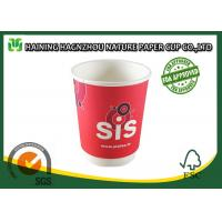 Home / Office Double Wall Paper Cups 400 Ml White Color For Hot Drinks Manufactures