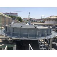 Efficient Air Flotation Wastewater Treatment Equipment Manufactures