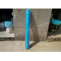 Frog Feeding Foldable Plastic Insect Mesh Plain Weave For Agricultural Crops Manufactures