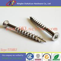 Buy cheap Stainless Steel Type 17 Thread Cutting Wood Screws from wholesalers